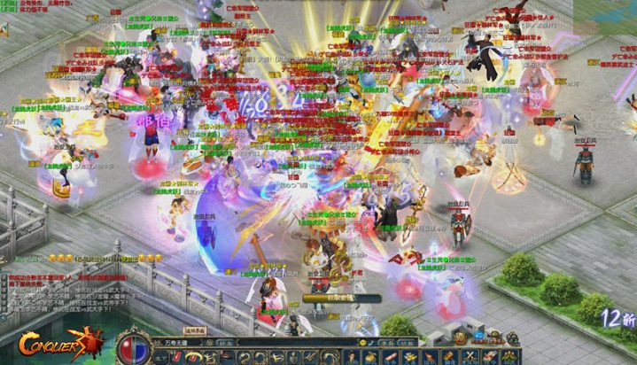 Android MMORPG