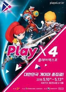 PlayX4 2018