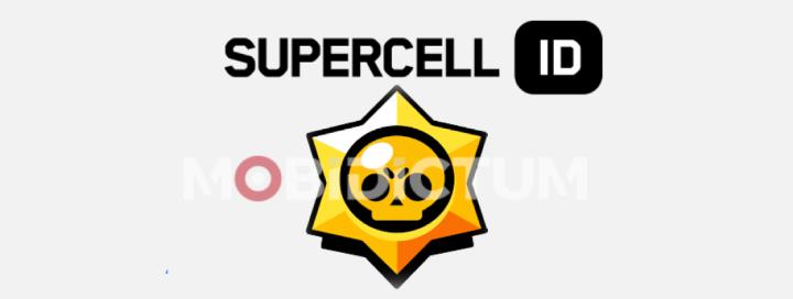 Brawl Stars Supercell ID Nasıl Yapılır?